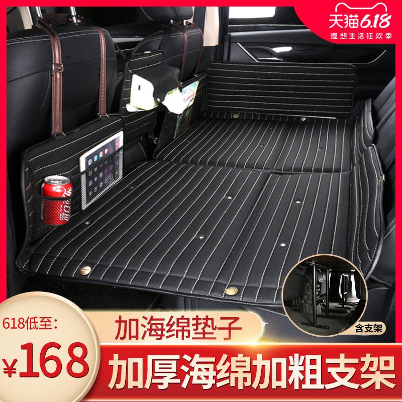 车载床垫后排旅行床后座睡垫汽车后座睡觉神器非充气折叠床垫轿车