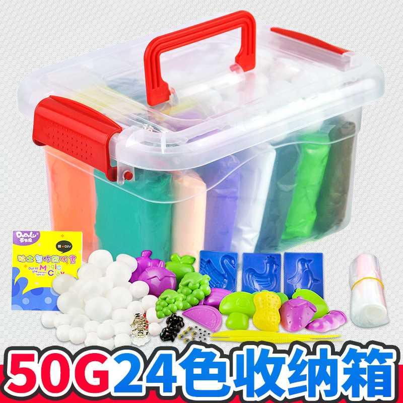 多多鹿50g大罐装枕式12 24色沙粘土