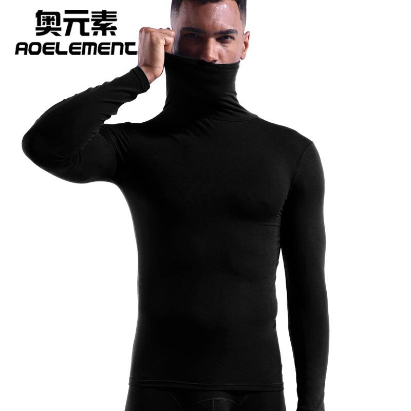 莫代尔秋衣男士半高领保暖内衣打底衫薄款单件内穿修身长袖上衣服