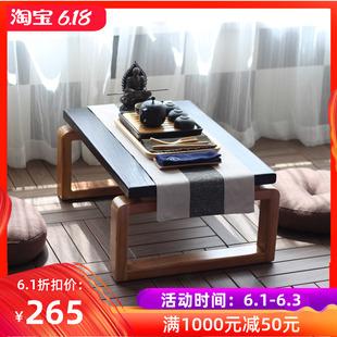 日式榻榻米茶几实木炕桌阳台迷你禅意茶桌地台矮桌飘窗桌子小茶几