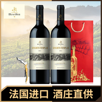 法国进口镖士圣殿骑士干红葡萄酒750ml2送礼袋海马刃1多规格