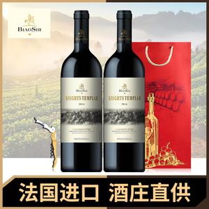 礼节拜访年货礼法国进口镖士·圣殿骑士干红葡萄酒整箱红酒礼盒装