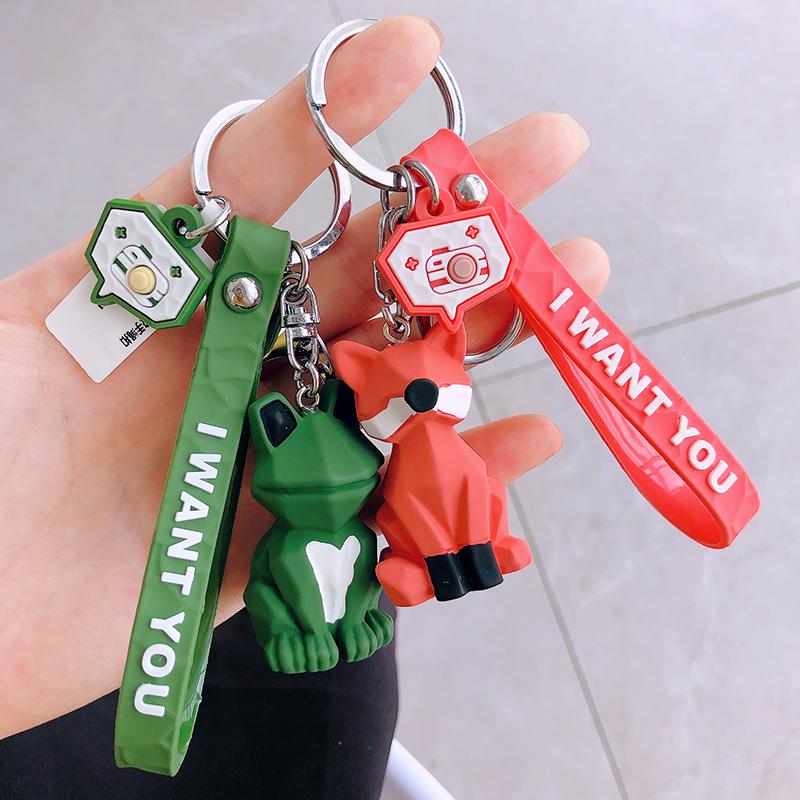 几何卡通钥匙链挂件可爱汽车钥匙扣锁匙扣男女士创意恐龙钥匙挂饰