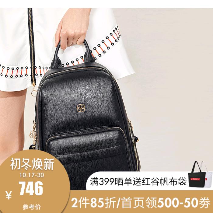 Кожаные сумки Артикул 558660493555