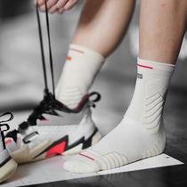 UZIS篮球袜男账动袜子高帮中筒实战毛巾底专业长筒精英袜斗牛2.0