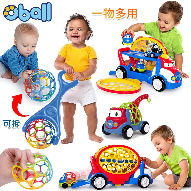 中國代購|中國批發-ibuy99|oppo|Oball奥波婴儿触觉感知训练球宝宝软胶汽车玩具惯性滑行车玩具