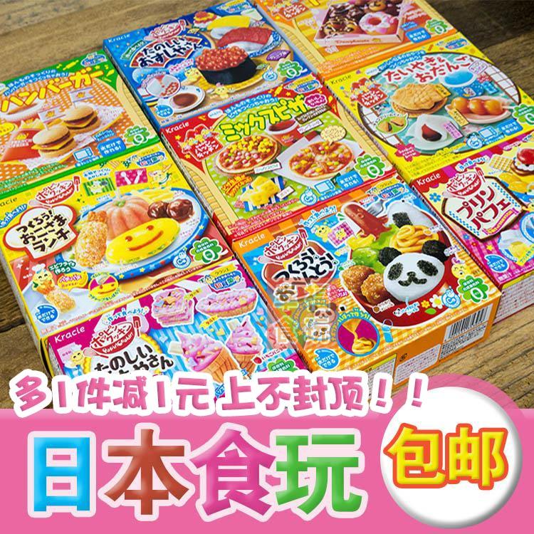 日本食玩diy 小伶玩具中国食完套装儿童糖果模具 可食食玩 冰淇淋