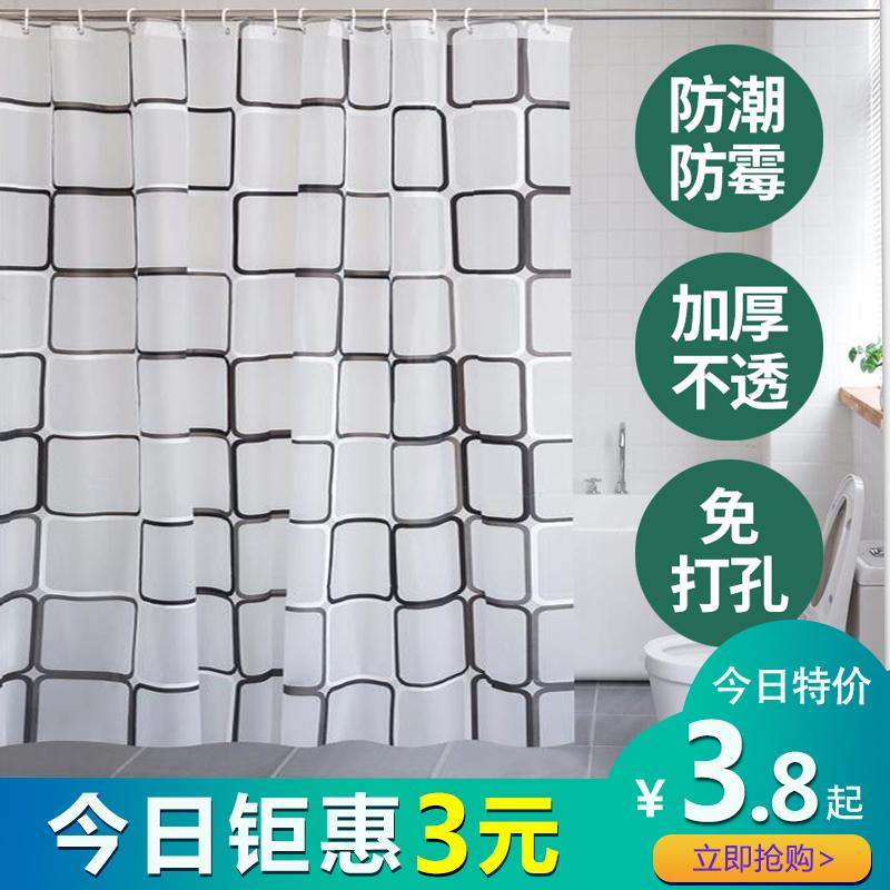 seiwa-pro浴帘/浴杆双十一打折