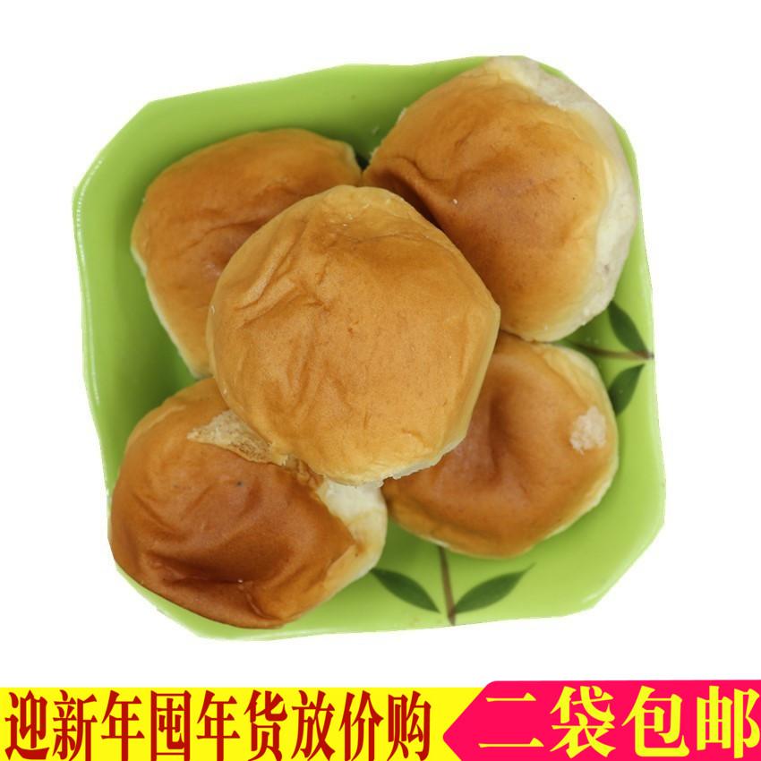 哈尔滨正宗老鼎丰光头糕点250g小蛋糕老式小面包糕点东北特产包邮
