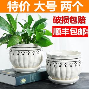 花盆陶瓷大号特大号特价清仓吊兰带托盘创意绿萝简约个性多肉花盆