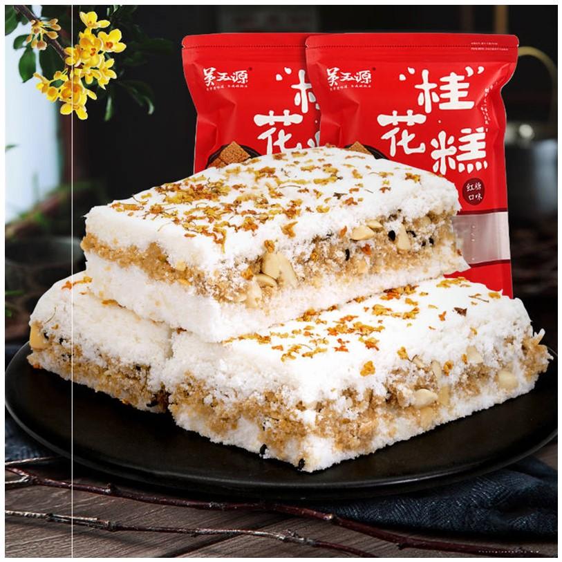 温州特产桂花糕250g500g手工传统糕点糯米糕零食下午茶包邮