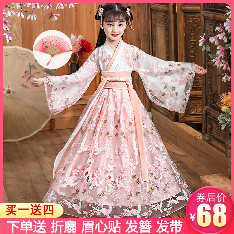 汉服女童春秋儿童古装超仙樱花公主袖中国风长襦裙连衣裙12岁女孩