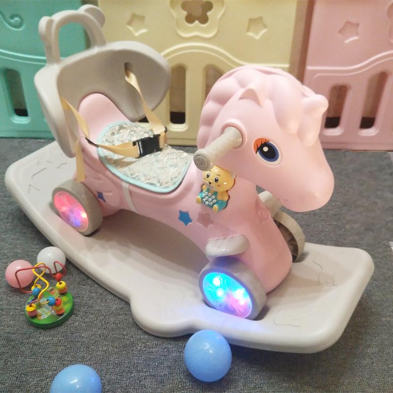 儿童摇摇马塑料小木马摇椅宝宝玩具婴儿1周岁礼物带音乐两用摇马2