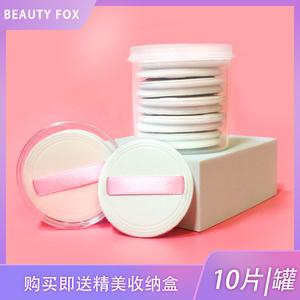 貌美妆园美妆工具皮面粉扑散粉蜜粉粉饼定妆专用毛绒超薄植绒粉扑