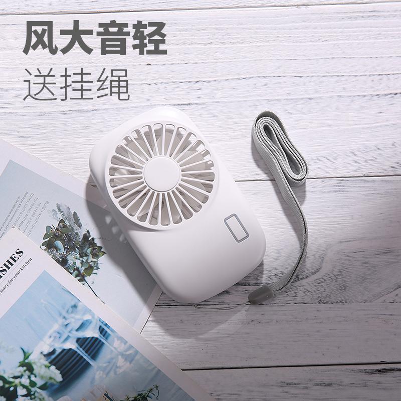 10月16日最新优惠相机usb迷你静音空调充电小风扇