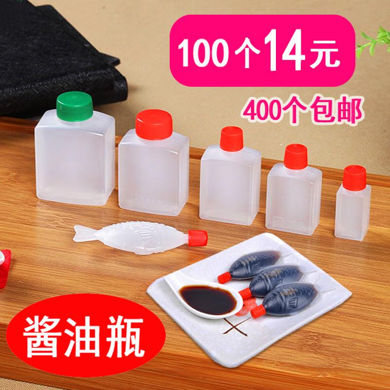100 месяцы 14 юань пластик мини одноразовые соус lecythus суши рис группа быстро еда s вкус соус масло уксус бутылка