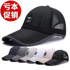 帽子男士夏季薄遮阳帽户外防晒夏款棒球帽透气潮太阳帽钓鱼鸭舌帽