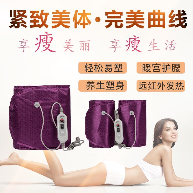 Far infrared heating belt vibration heating belt warm palace abdominal massage beauty salon home hot compress wormwood bag