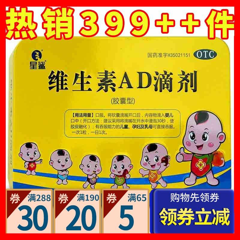 2は3を得ます。スクワランビタミンD点滴剤カプセル型60粒の子供の肝油を補います。