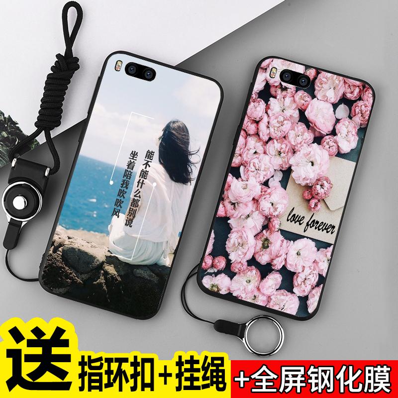 小米6手机壳磨砂 小米6手机套防摔个性创意男女款硅胶软壳潮 - 封面