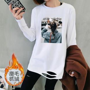 秋冬夏中长款 大码 2020新款 女装 加绒保暖打底衫 女t恤长袖 破洞上衣