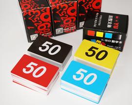 餐桌号码牌卡数字卡牌台号牌餐厅数字牌座位牌排队叫号牌排队台卡