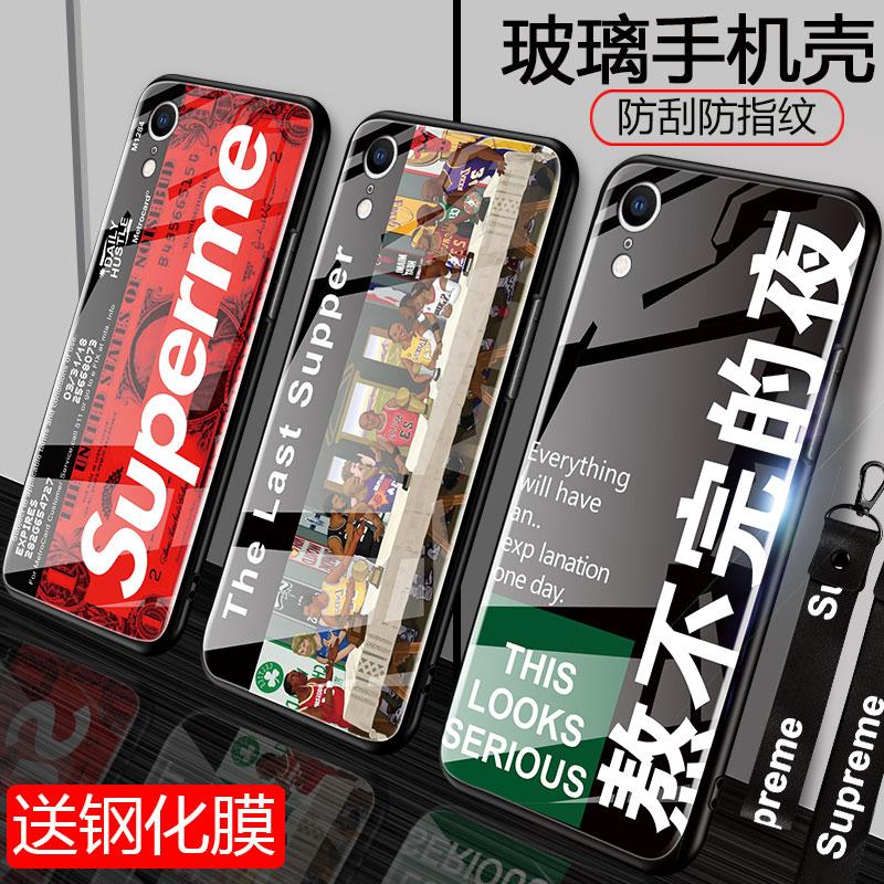 苹果x时尚潮牌iphonexr镜面手机壳热销350件需要用券