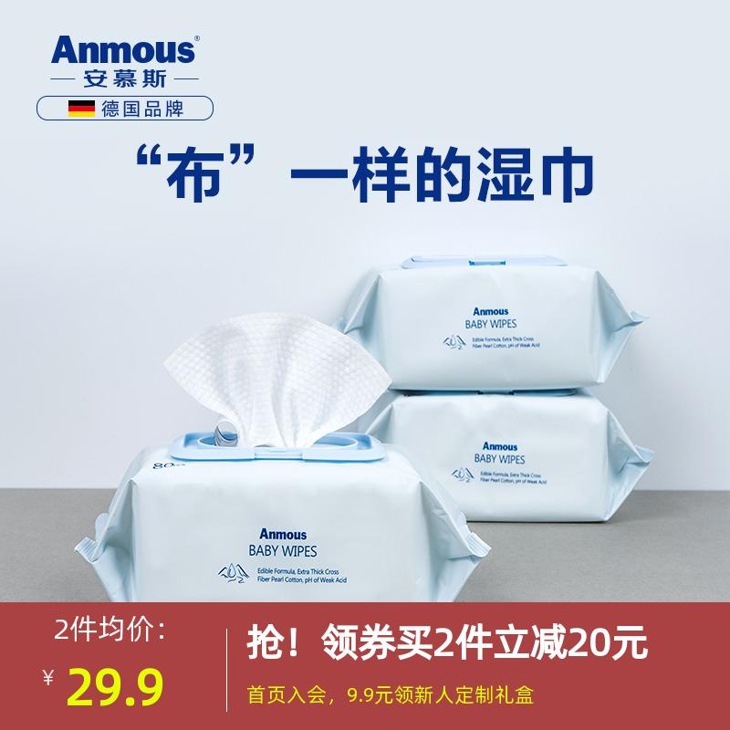 Влажные салфетки для детей Артикул 602537136994