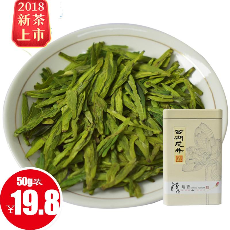 2018新茶春茶正宗雨前特级豆香味西湖龙井茶叶50g克铁罐散装绿茶