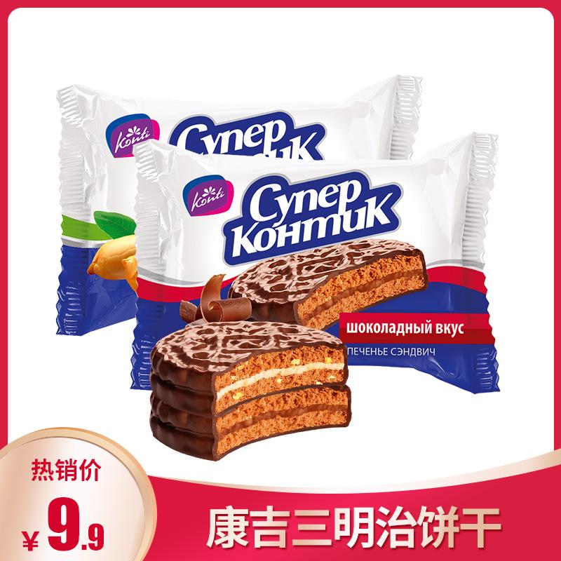 俄罗斯进口食品康吉三明治巧克力夹心饼干花生榛子巧克力零食包邮
