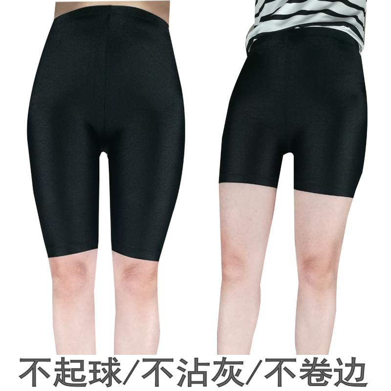 夏季薄款三分安全裤高腰光泽裤防走光保险裤外穿加大码五分小短裤