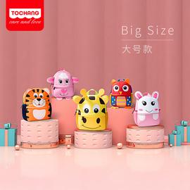 幼儿园书包男女孩儿童小书包1-3-6岁宝宝可爱卡通韩版潮双肩背包5图片