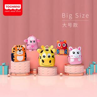 幼儿园书包男女孩儿童小书包1-3-6岁宝宝可爱卡通韩版潮双肩背包5