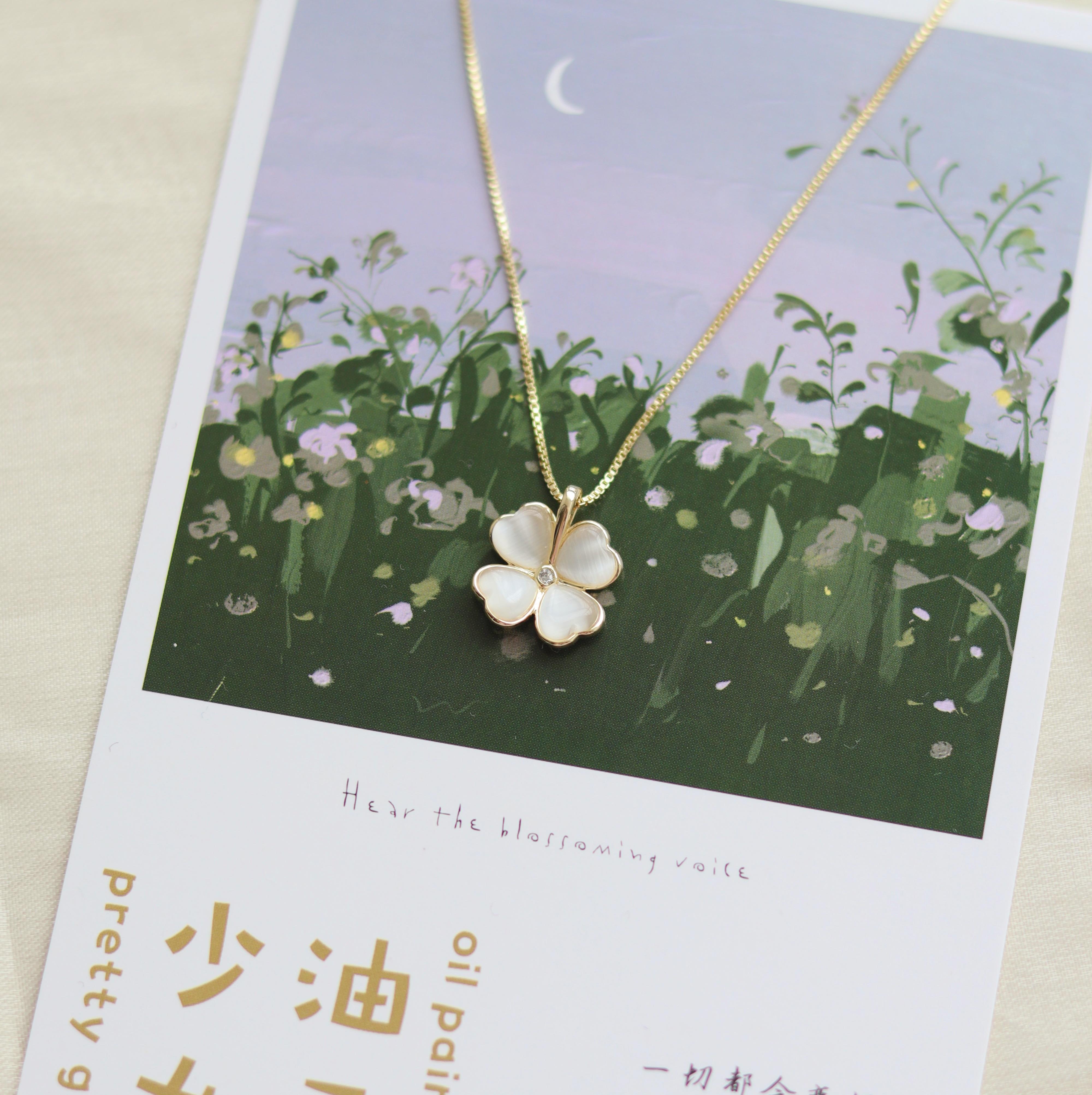 「四叶草的约定」简约精致浪漫个性小众少女感ins设计感项链礼物