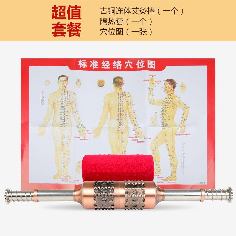 四代艾灸棒家用温灸棒身体去湿气手握女性纯铜腿部家庭式女士颈椎