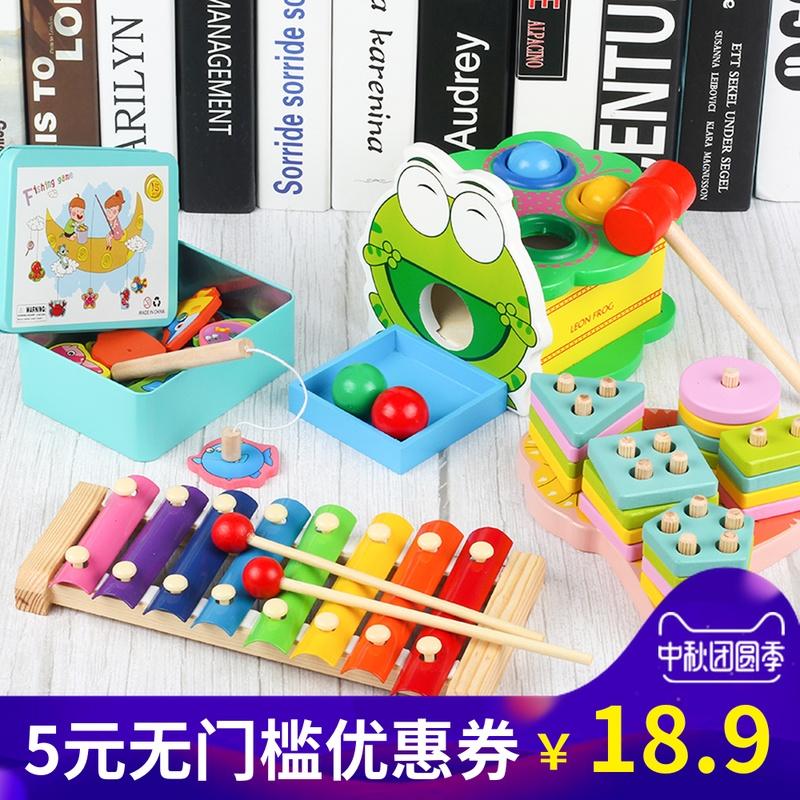 婴儿童益智力积木串珠玩具启蒙早教男孩0-1-2-3周岁一岁半女宝宝