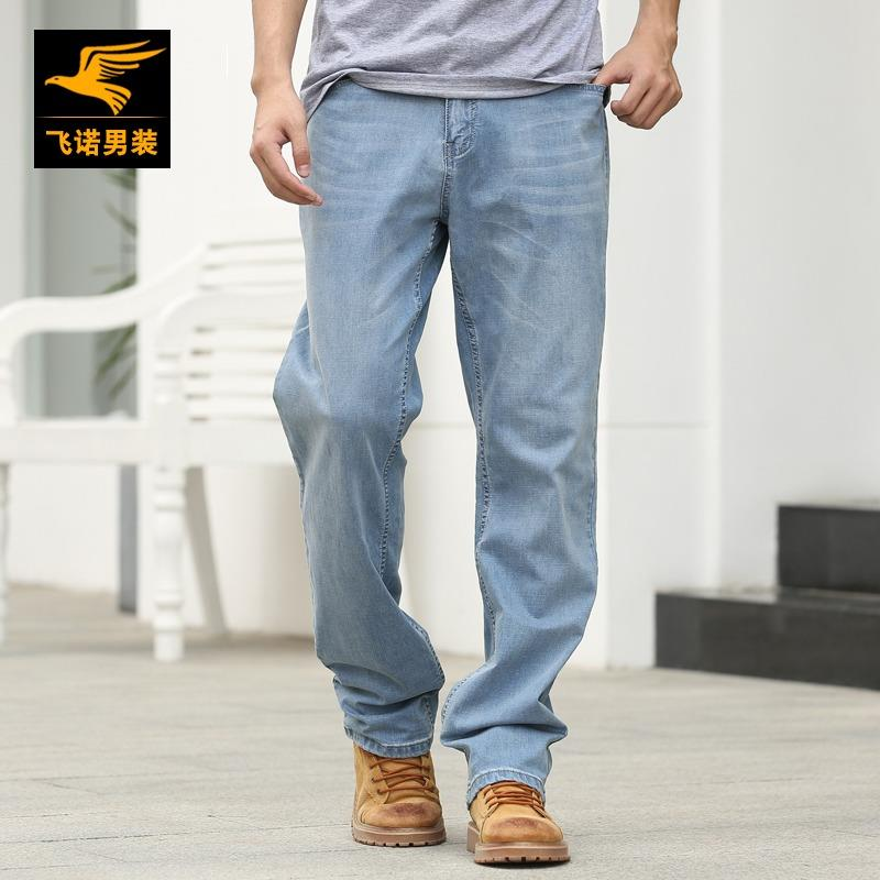 New summer thin jeans mens loose small straight tube mens fat plus plus size elastic youth pants fashion