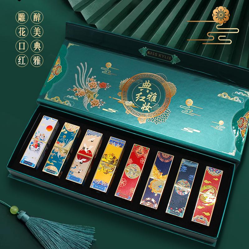 8支装故宫联名口红套装中国风雕花口红礼盒装全套学生女保湿滋润