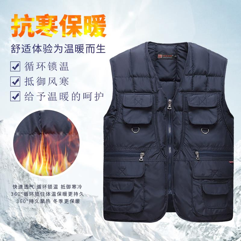 Anti season autumn and winter new middle-aged and elderly down cotton vest mens Multi Pocket winter warm vest dads big size
