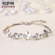 Sterling Silver four leaf grass Bracelet female Korean version simple personality student Sen Department girl friend couple jewelry girlfriend birthday gift