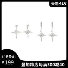 KVK耳环2020年新款潮高级感镶钻耳钉气质耳饰简约耳坠时尚饰品