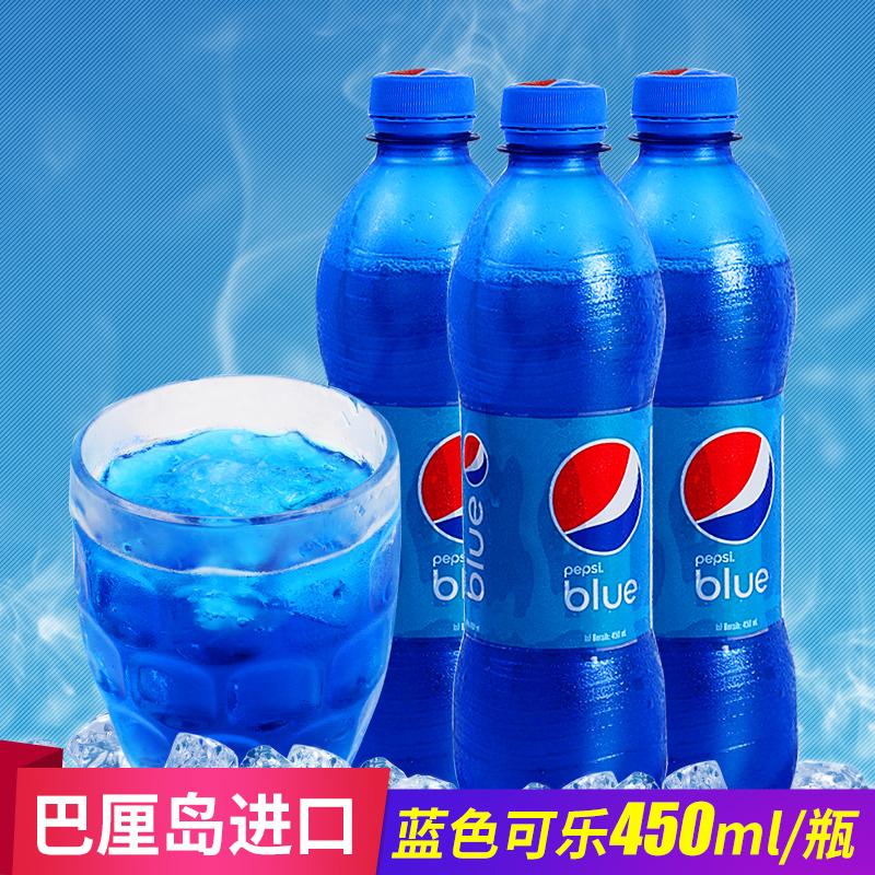 巴厘岛进口蓝色百事可乐饮料网红蓝blue批发450ml*1瓶