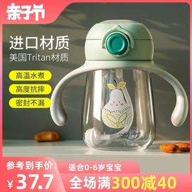 宝宝学饮杯婴儿饮水吸管杯儿童水杯幼儿园防呛防漏重力球吸管水壶