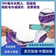 。 Paralyzed old people's anti bed urination device, defecation, incontinence, old people's supplies, leakproof urine, washable underwear, diapers and pants
