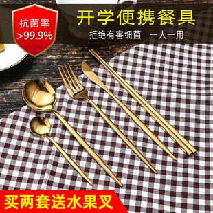 家用西餐餐具套装刀叉勺筷西餐刀叉不锈钢餐具三件套金色牛排刀叉图片