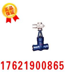 科科阀门 Z60Y-200C/250C/320C高温蒸汽高压自密封焊接闸阀