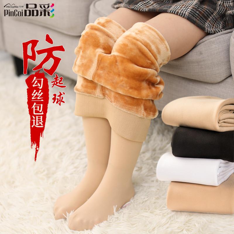 儿童连裤袜肉色加厚踩脚女童连脚加绒打底裤肤色光腿神器舞蹈裤袜