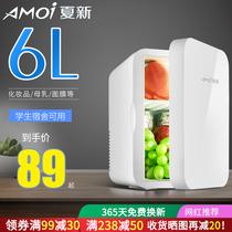 amoi夏新6L车家用迷你小冰箱学生宿舍小型冰箱寝室单人化妆品车载