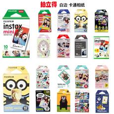 Кассета для Polaroid Fujifilm Mini7s/mini8/mini25/7c