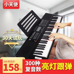 小天使儿童初学者多功能成年电子琴